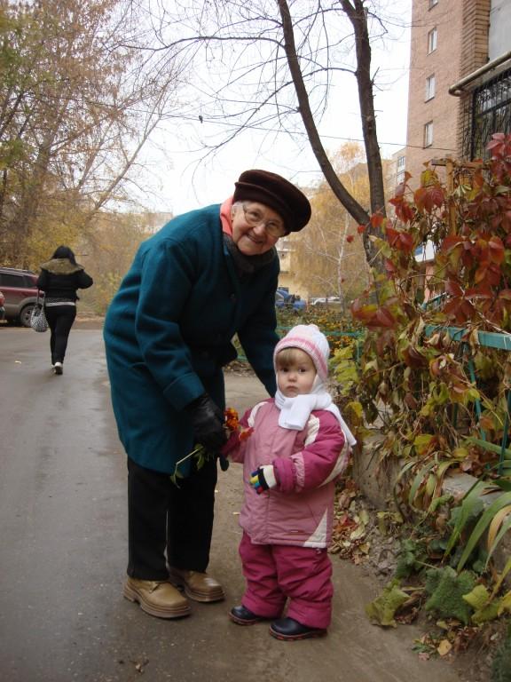 Внучка Аня и прабабушка Тамара Сергеевна