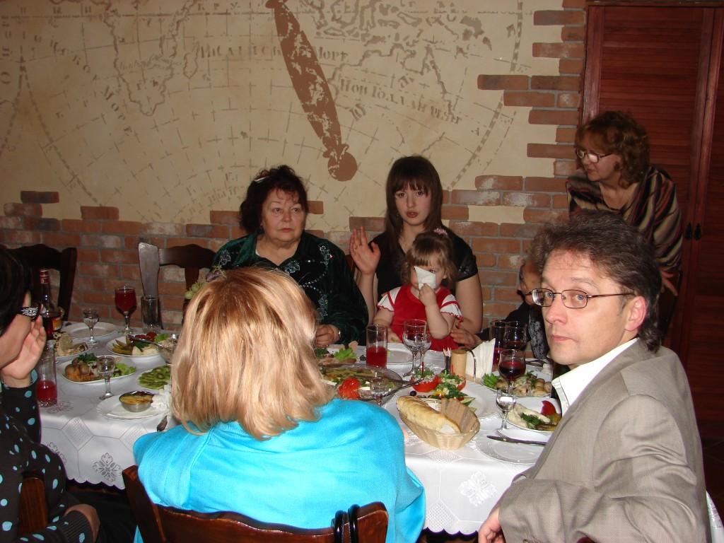 Юбилеи-2007