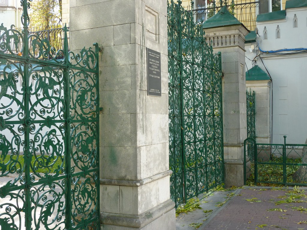 Нижний Новгород, улица Большая Покровская