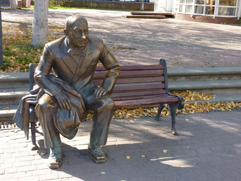 Нижний Новгород, улица Большая Покровская, скульптура «Евгений Евстигнеев»
