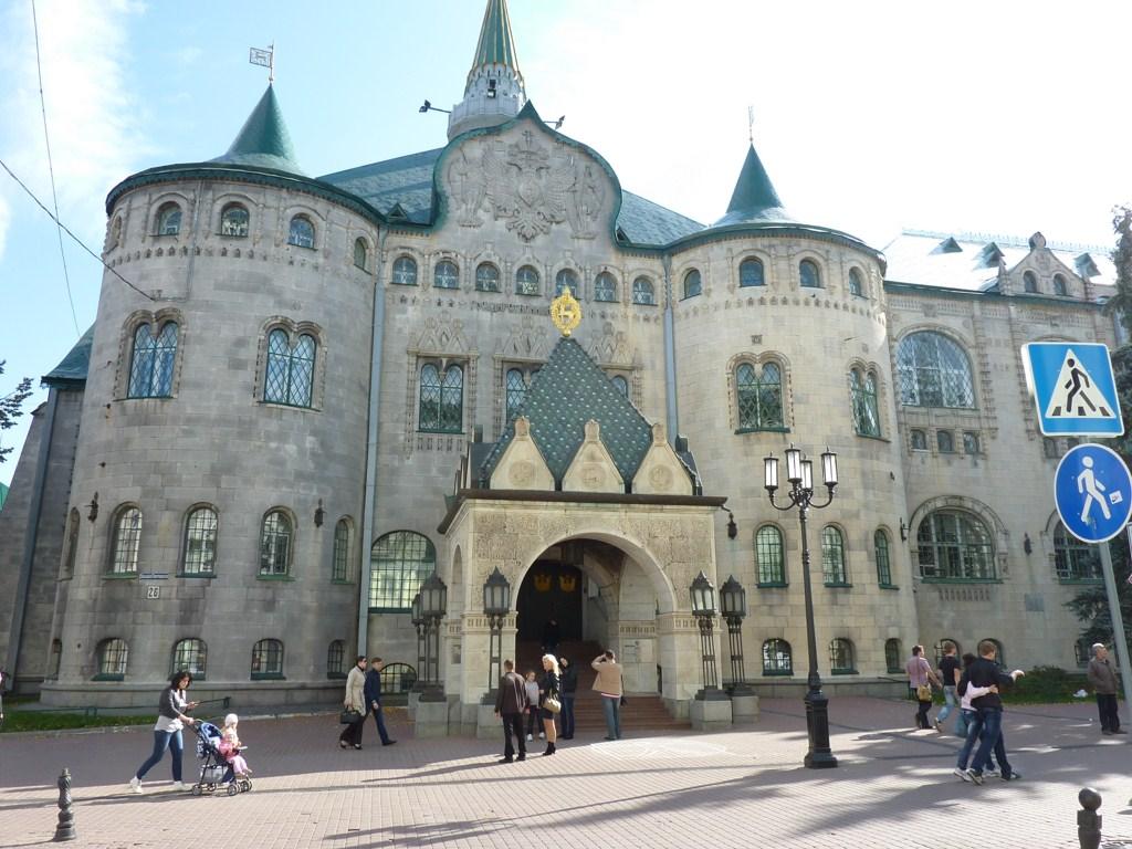 Нижний Новгород, Государственный банк на улице Большая Покровская