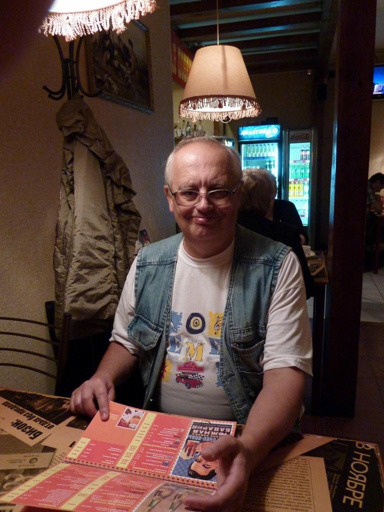 Нижний Новгород, улица Большая Покровская, кафе «Хитовая Столовая»