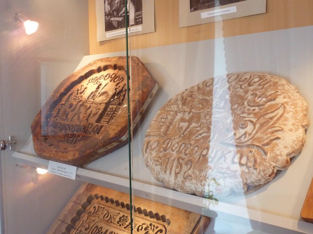 Городец, музей пряника