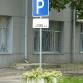 Нижний Новгород, парковка для номера для номера А301АА в Кремле