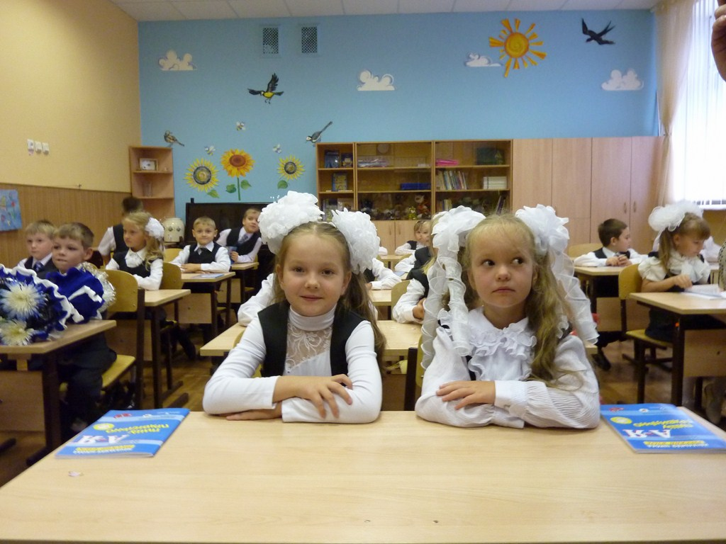 Первый раз в первый класс! Первое сентября 2012 года.
