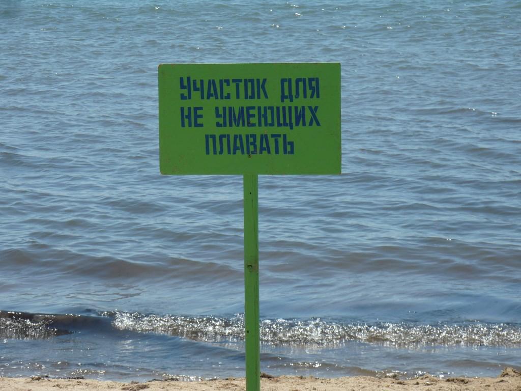 Заозерное, Крым