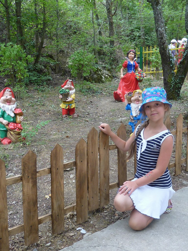 Поляна Сказок, Ялта, Крым