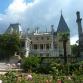 Массандра, Крым