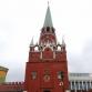 Москва-2013