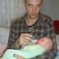 Сергей и Ярослав Ефимовы
